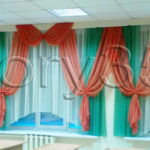 шторы в школьном классе