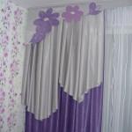 Штора (Фиолетовый софт)