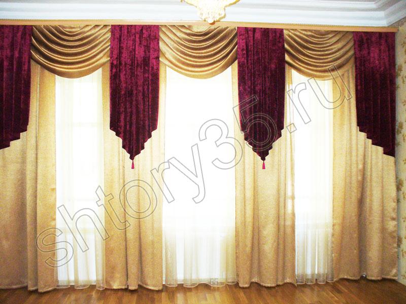 Шторы для зала шторы для зала шторы
