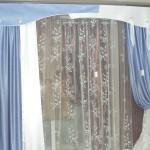 голубая штора